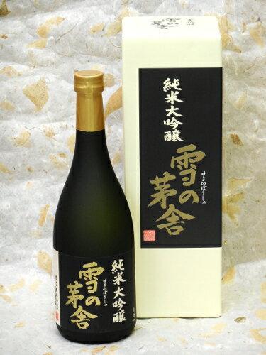齋彌酒造 雪の茅舎 純米大吟醸 720ml