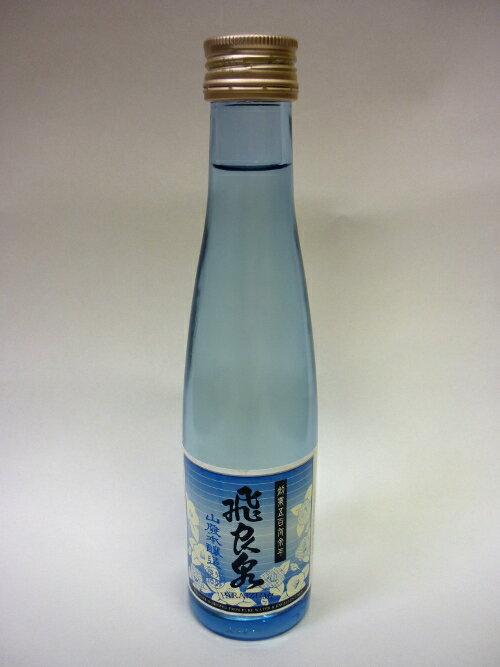 飛良泉本舗 山廃本醸造酒 のみくらべ 180ml
