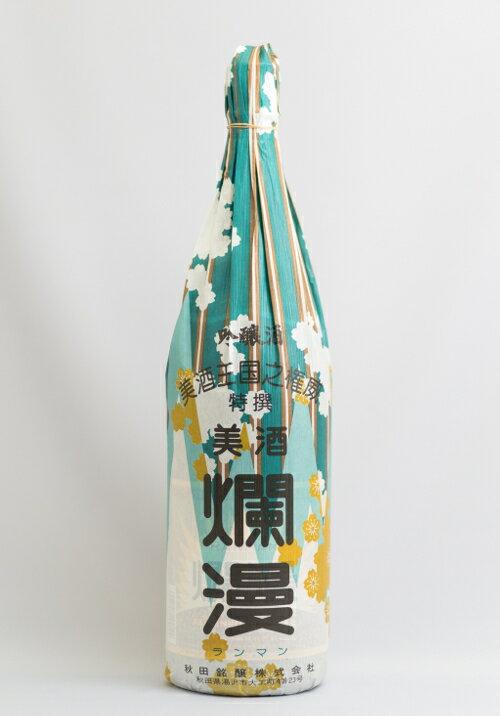 爛漫 特選 吟醸酒 1.8L