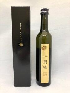 【限定入荷!】浅舞酒造 天の戸 貴醸酒 貴樽 500ml