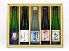 秋田の地酒のみくらべEセット180ml×5本セット
