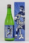 【冷蔵便発送】山本合名会社(NEXT5蔵元)白瀑純米吟醸ツーアウトフルベース720ml