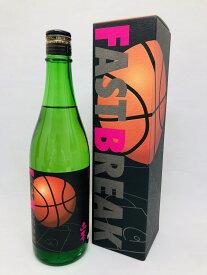 【冷蔵便発送】山本酒造(NEXT 5 蔵元) 山本 純米吟醸 FAST BREAK 720ml