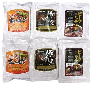 秋田高原ハム「レトルトC-25セット6品」味噌煮込ホルモン、豚の角煮、ビーフシチュー