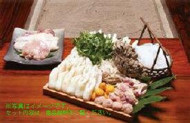 きりたんぽ鍋セット3-4人前【秋田比内や】【産地直送・送料込!】