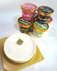 チーズケーキ&ジャージーアイスクリーム6個セット【産地直送】花立牧場工房ミルジー着日指定は7日後以降で承ります