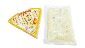 いぶりがっことチーズの絶妙なハーモニー!いぶりがっこチーズディップ 80g