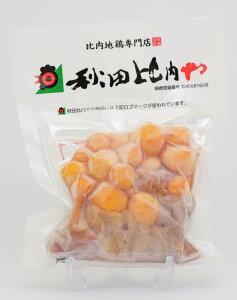 【冷凍便発送】 秋田比内や 比内地鶏もつ(キンカン)200g