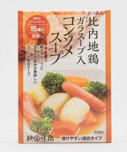 秋田味商 比内地鶏ガラスープ入コンソメスープ12g×15食入