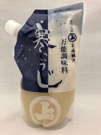 安藤醸造寒こうじ 900g