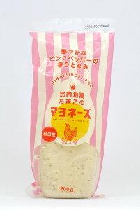 くまがい卵油華やかなピンクペッパーの香りと辛み比内地鶏たまごのマヨネーズ200g