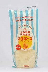 くまがい卵油クリームのようなやさしいおいしさ比内地鶏たまごのマヨネーズ200g