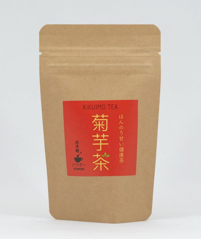オフィスNORIMAKI 菊芋茶40g(パウダータイプ)