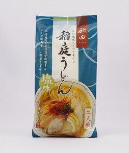 秋田味商 比内地鶏スープで食べる稲庭うどん「塩味」2人前