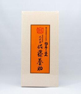 佐藤養助 稲庭干温飩 贈答用(100g×5袋)MYS20