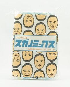 鈴木又五郎商店スガノミックス 限定レトルトセットレトルトパック150g×3