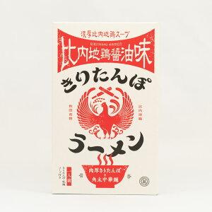 【3240円以上送料無料対象品】ツバサ きりたんぽラーメン 比内地鶏醤油味