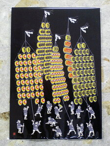 草薙デザイン事務所 絵はがき 「竿燈祭」夜の演技風景