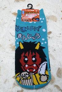 フジタ製菓 なまはげまんじゅうスニーカーソックス グリーン 23-25cm