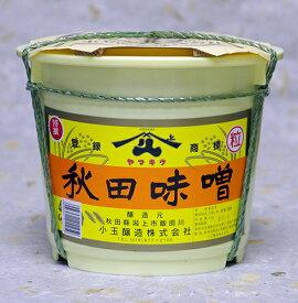 ヤマキウ 特撰 秋田味噌 8kg