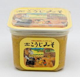 ヤマキウ 秋田味噌こうじみそ カップ 750g