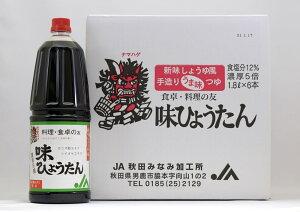 秋田なまはげ農協 つゆ(希釈用)味ひょうたん 1800ml×6本
