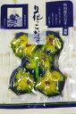 雄勝野きむらや 秋田産丸なす・黄菊使用花っこなす