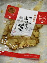 桜食品 いぶりがっこスライス