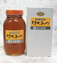 安士養蜂園はちみつ りんご蜜 1200g 化粧箱入