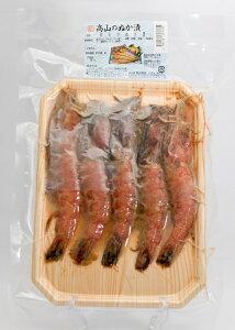【冷凍便発送】 (株)ユリフーズ(高山食品) 赤えび糠漬 5尾