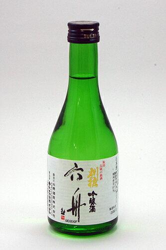 刈穂酒造 吟醸酒 六舟 300ml