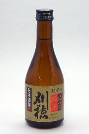 刈穂酒造 刈穂 山廃純米 超辛口 300ml