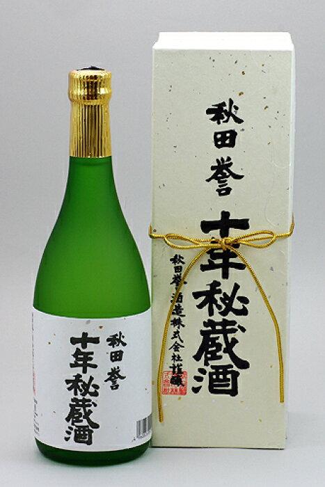 秋田誉酒造 大吟醸 十年秘蔵酒 720ml