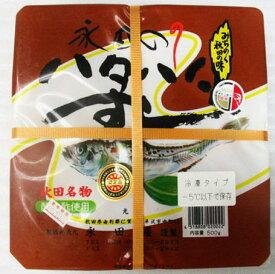 【冷凍便発送】 永田屋 鰰(ハタハタ)切りずし 500g