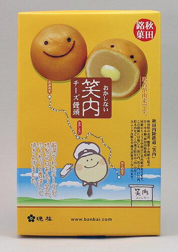 晩梅 笑内(おかしない)チーズ饅頭 15個入
