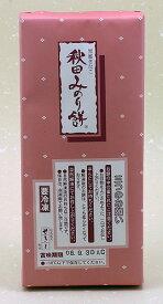 【冷凍便発送】 セキト 秋田みのり餅