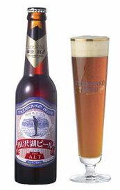 【冷蔵便発送】 田沢湖ビール アルト 330ml