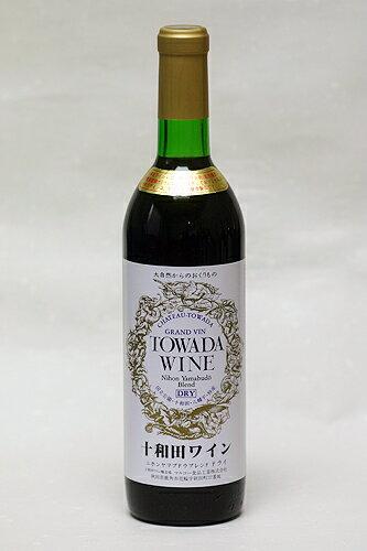 マルコー食品工業 十和田ワイン ニホンヤマブドウブレンド ドライ 720ml