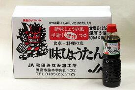 秋田なまはげ農協 つゆ(希釈用)味ひょうたん 500ml×10本 箱入り