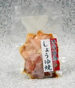 【冷凍便発送】比内どり食品有限会社 比内地鶏しょうゆ焼