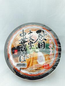 トヤマフーズ 十文字中華 カップラーメン
