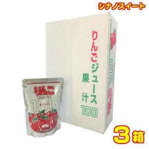JA秋田ふるさと りんごジュース 【シナノスイート】 20パック入り×3箱