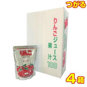 JA秋田ふるさと 増田町 りんごジュース 【つがる】 20パック入り×4箱