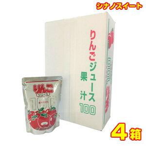 JA秋田ふるさと 増田町 りんごジュース 【シナノスイート】 20パック入り×4箱
