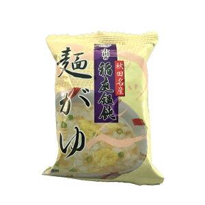 稲庭うどん小川 麺がゆ