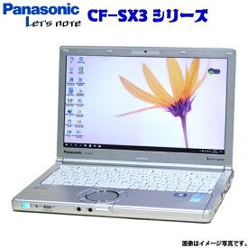 【送料無料】中古 ノートパソコン 人気商品 Panasonic Let's note CF-SX3 選べるOS Windows7 Windows10 四世代Core i5 WiFi メモリ4GB HDD320GB DVDスーパーマルチ Bluetooth MicroSoft Office モバイルPC おすすめ アキデジタル