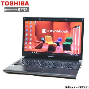 中古 ノート パソコン ノート PC 中古 パソコン 中古 PC モバイルPC モバイルパソコン 東芝 dynabook R732 新品SSD搭載 人気 選べるOS Windows7 Windows10 三世代Core i5 WiFi メモリ 4GB SSD 120GB 無線LAN MicroSoft Office