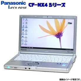 【送料無料】中古 ノート パソコン ノート PC 中古パソコン 中古PC 新品SSD搭載 人気商品 Panasonic Let's note CF-NX4 選べるOS Windows7 Windows10 Office 付き 五世代Core i3 Core i5 WiFi メモリ 8GB SSD 240GB 無線LAN Bluetooth モバイルPC おすすめ