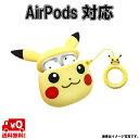 送料無料 新品 Apple AirPodsケース アクセサリー キャラクター エアーポッズケース シリコンケース イヤホンカバー …