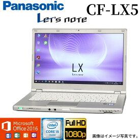 【テレワーク適用 】中古 レッツノート Panasonic Let's note CF-LX5 選べるOS Windows7 Windows10 MicroSoft Office 付き 第6世代Core i5 WiFi メモリ4GB HDD320GB DVDスーパーマルチ Bluetooth Webカメラ モバイルPC ギフト 在宅 アキデジタル